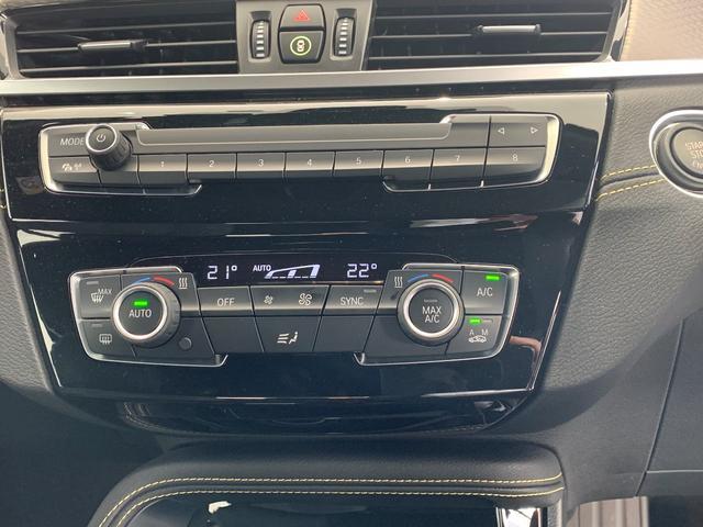 「BMW」「BMW X2」「SUV・クロカン」「福岡県」の中古車14