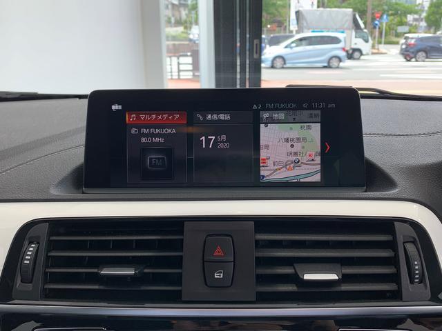 「BMW」「1シリーズ」「コンパクトカー」「福岡県」の中古車15