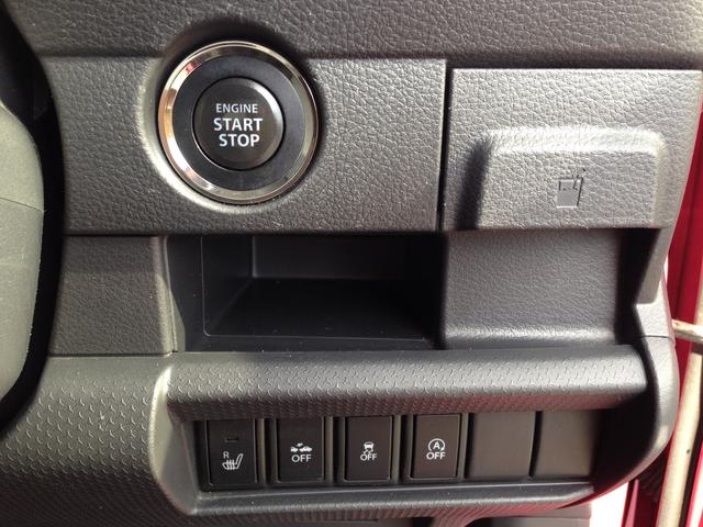 プッシュ式スタートボタン、各種キャンセルスイッチなど