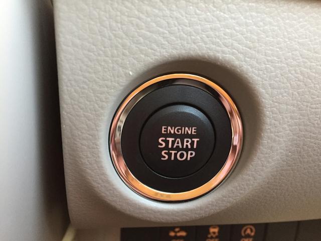 プッシュスタートシステムでエンジンをかけるのが簡単です。