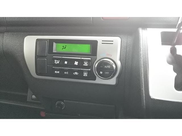 トヨタ ハイエースバン ロングワイドスーパーGLナビ2保証