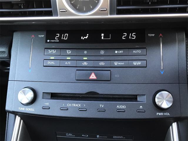「レクサス」「IS」「セダン」「福岡県」の中古車19