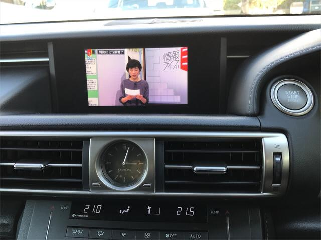 「レクサス」「IS」「セダン」「福岡県」の中古車20