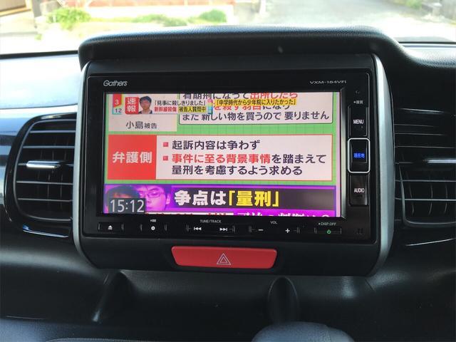 「ホンダ」「N-BOX」「コンパクトカー」「福岡県」の中古車21