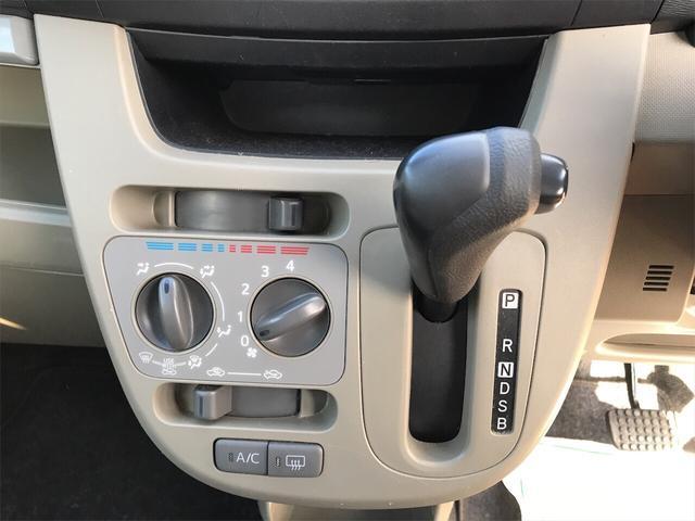 「ダイハツ」「ムーヴ」「コンパクトカー」「福岡県」の中古車17