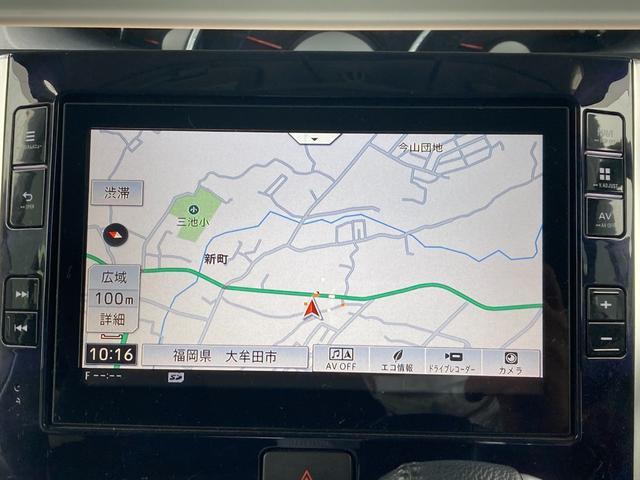 カスタムRS トップエディションリミテッドSAIII メモリーナビ フルセグTV バックカメラ 両側パワースライドドア ETC(22枚目)