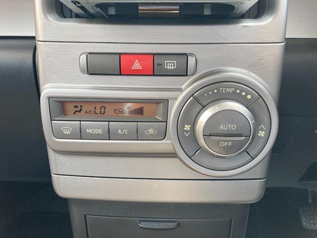 カスタム X メモリーナビ フルセグTV キセノンライト キーフリー ETC セキュリティアラーム(21枚目)