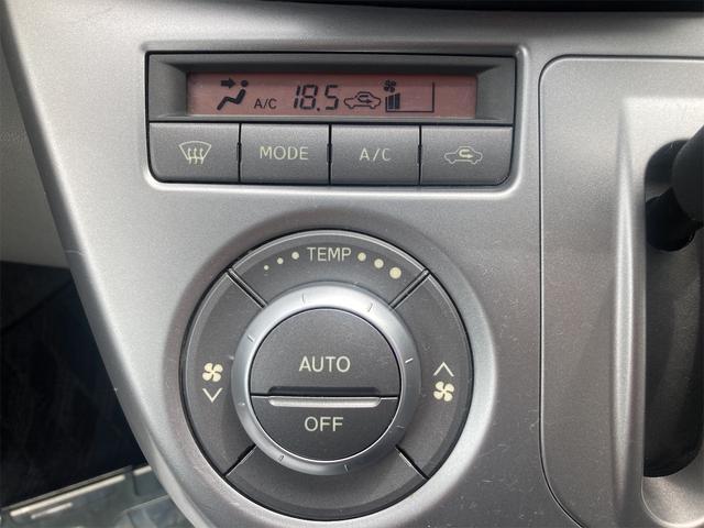 Xリミテッド 電動格納ミラー ABS ETC ナビTV ベンチシート イモビライザ(5枚目)