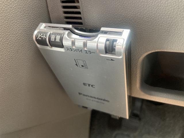 Xリミテッド 電動格納ミラー ABS ETC ナビTV ベンチシート イモビライザ(30枚目)
