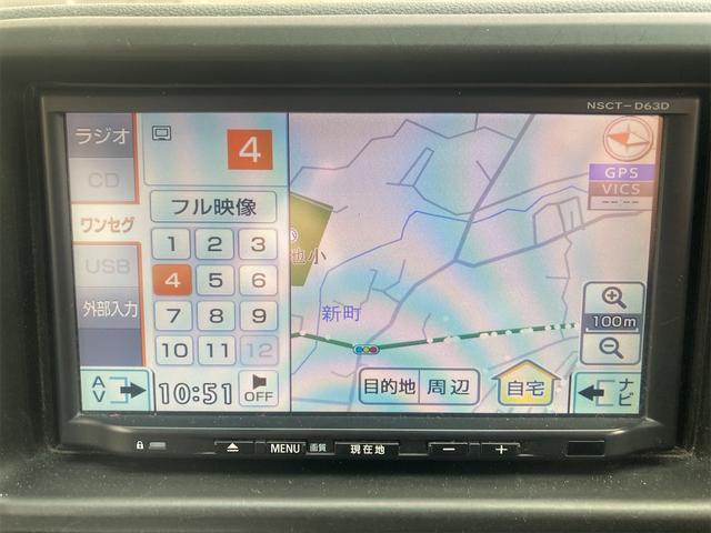 クルーズ ナビTV ETC付き Pウインドウ CD 両側スライドドア(3枚目)