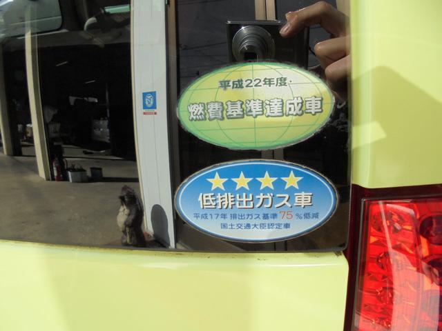 日産 オッティ M CD