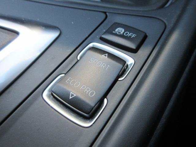 ◆ドライブセレクト◆状況に応じてモード選択する事で、更にドライブが楽しくなります◆