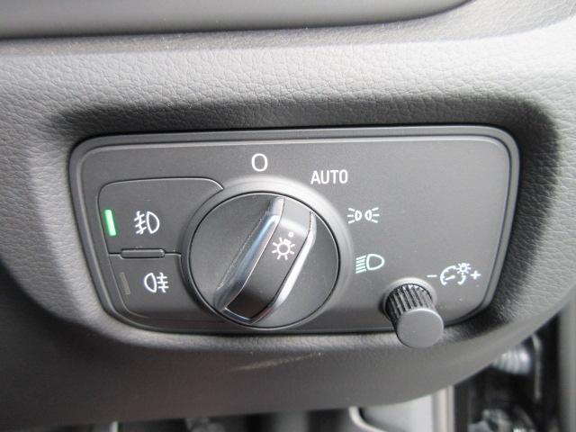◆オートライト機能◆夜間走行時の点灯忘れを防いでくれます◆