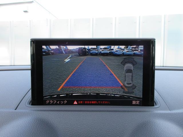 ◆バックカメラ装備◆バック運転が苦手な方には最適な装備です◆
