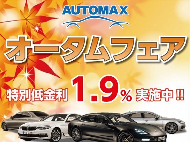 ◆オータムフェアー◆特別低金利キャンペーン◆令和元年10月1日〜10月31日迄◆