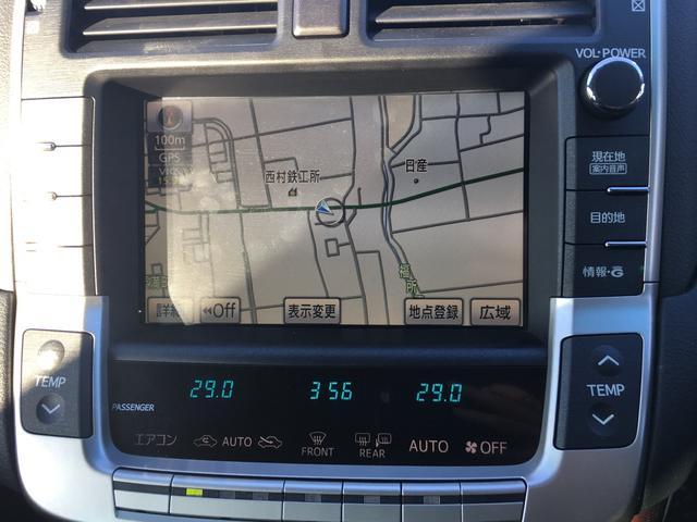 トヨタ クラウンマジェスタ 4.6Gタイプ ナビTV アルミ 革シート 安全装備