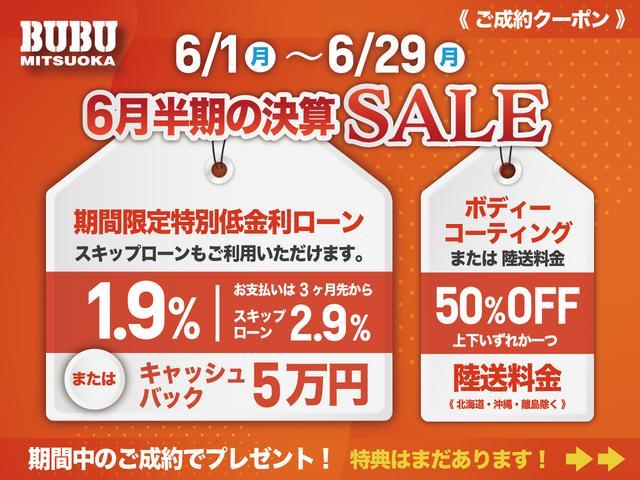 プレミアム 弊社デモカー 茶革シート 追従クルーズ ETC(3枚目)