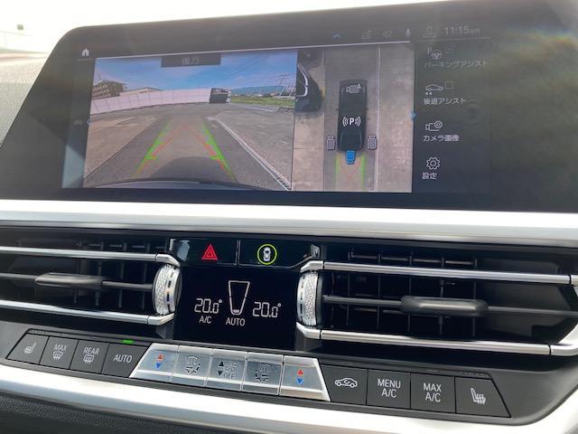 330e Mスポーツ 弊社デモカー プラグインハイブリッド HiFiスピーカー 電動トランク SOSコール(34枚目)