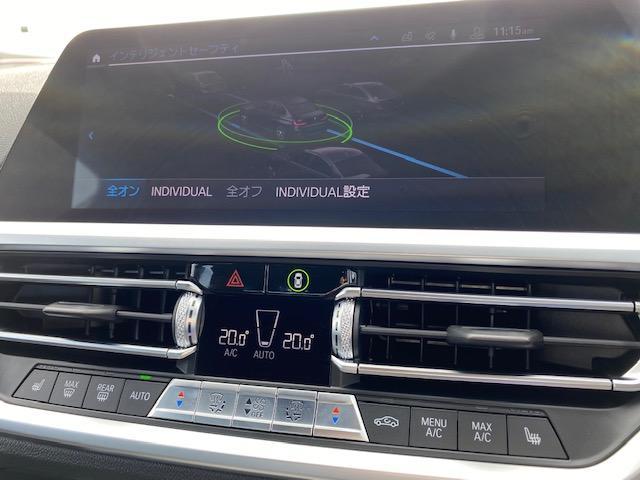 330e Mスポーツ 弊社デモカー プラグインハイブリッド HiFiスピーカー 電動トランク SOSコール(35枚目)