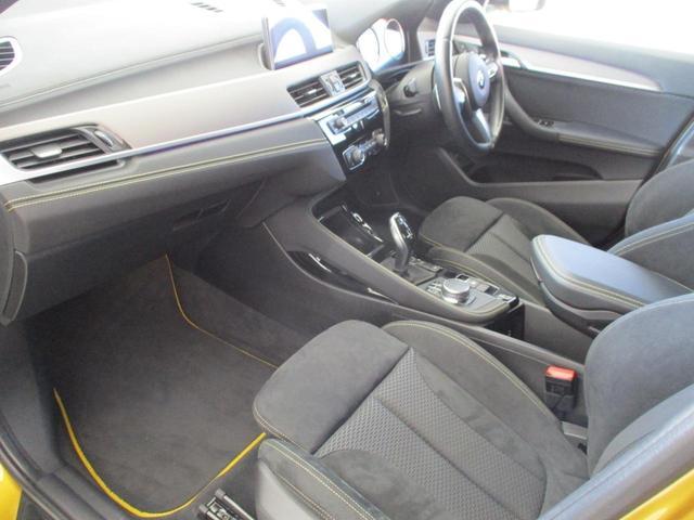 xDrive 20i MスポーツX 20インチホイール アクティブクルーズコントロール ヘッドアップディスプレイ フロントパワーシート(14枚目)