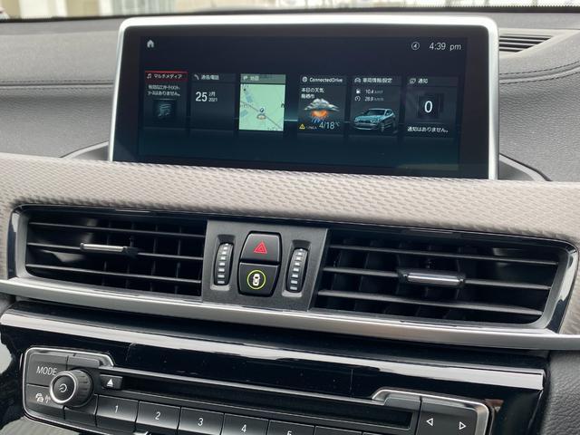 xDrive 20i MスポーツX 20インチホイール アクティブクルーズコントロール ヘッドアップディスプレイ フロントパワーシート(15枚目)