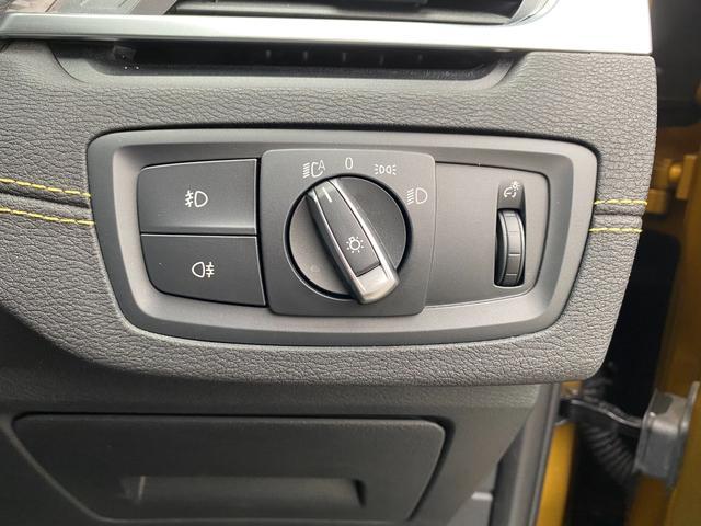 xDrive 20i MスポーツX 20インチホイール アクティブクルーズコントロール ヘッドアップディスプレイ フロントパワーシート(20枚目)