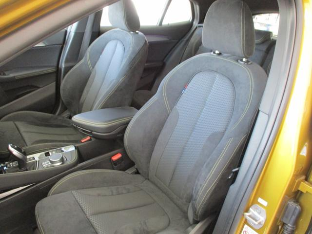 xDrive 20i MスポーツX 20インチホイール アクティブクルーズコントロール ヘッドアップディスプレイ フロントパワーシート(21枚目)