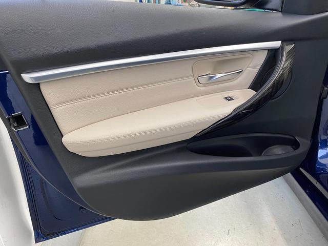 320i スポーツ 18インチホイール パーキングサポートパッケージ アドバンスドアクティブセーフティーパッケージ レーンチェンジウォーニング オイスターレザーシート(22枚目)