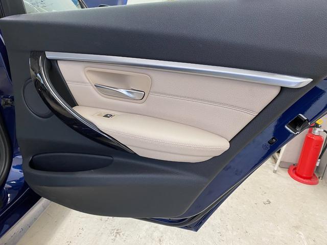 320i スポーツ 18インチホイール パーキングサポートパッケージ アドバンスドアクティブセーフティーパッケージ レーンチェンジウォーニング オイスターレザーシート(25枚目)