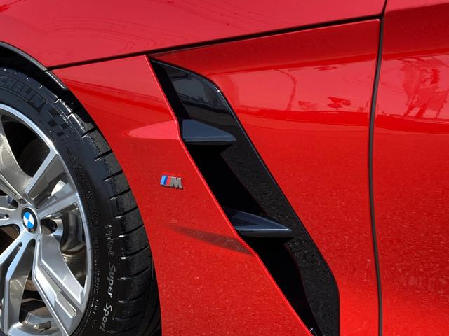 sDrive20i Mスポーツ ブラックレザーシート ハーマンカードン(13枚目)