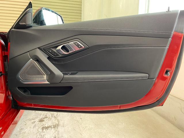 sDrive20i Mスポーツ ブラックレザーシート ハーマンカードン(30枚目)