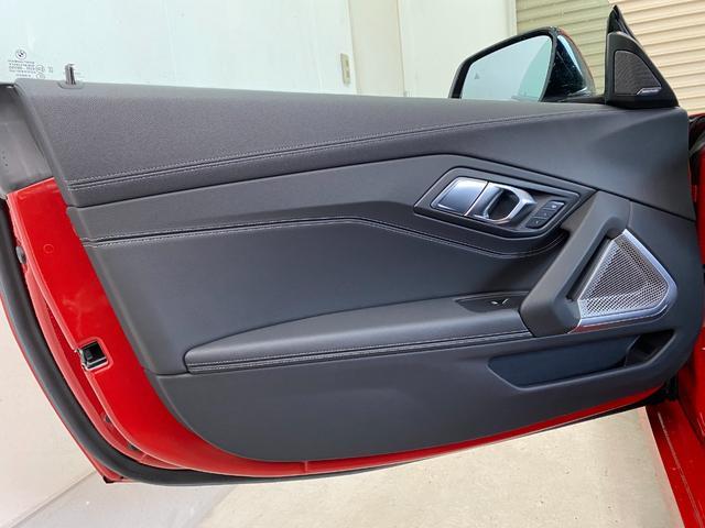 sDrive20i Mスポーツ ブラックレザーシート ハーマンカードン(33枚目)