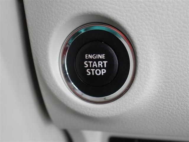L 1年保証 衝突被害軽減システム ETC アイドリングストップ スマートキー プッシュスタート(8枚目)