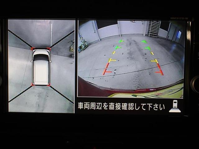 ハイウェイスター Gターボ 1年保証 フルセグメモリーナビ DVD再生 ミュージックプレイヤー接続可 バックカメラ 衝突被害軽減システム ETC 両側電動スライド LEDライト ワンオーナー フルエアロ アイドリングストップ(8枚目)