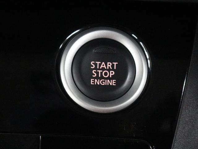 ハイウェイスター Gターボ 1年保証 フルセグメモリーナビ DVD再生 ミュージックプレイヤー接続可 バックカメラ 衝突被害軽減システム ETC 両側電動スライド LEDライト ワンオーナー フルエアロ アイドリングストップ(10枚目)
