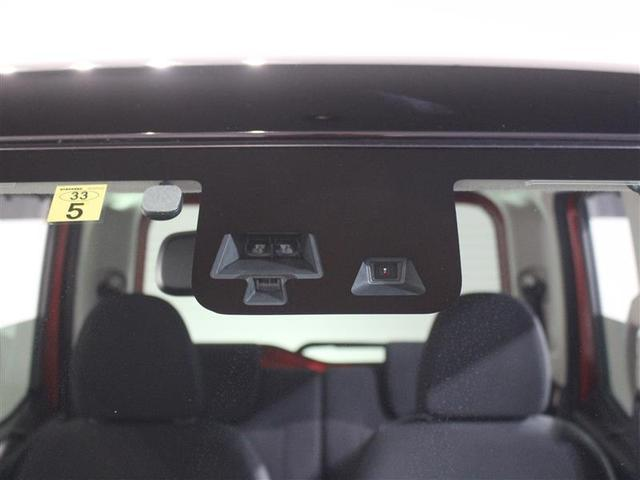 ハイウェイスター Gターボ 1年保証 フルセグメモリーナビ DVD再生 ミュージックプレイヤー接続可 バックカメラ 衝突被害軽減システム ETC 両側電動スライド LEDライト ワンオーナー フルエアロ アイドリングストップ(12枚目)