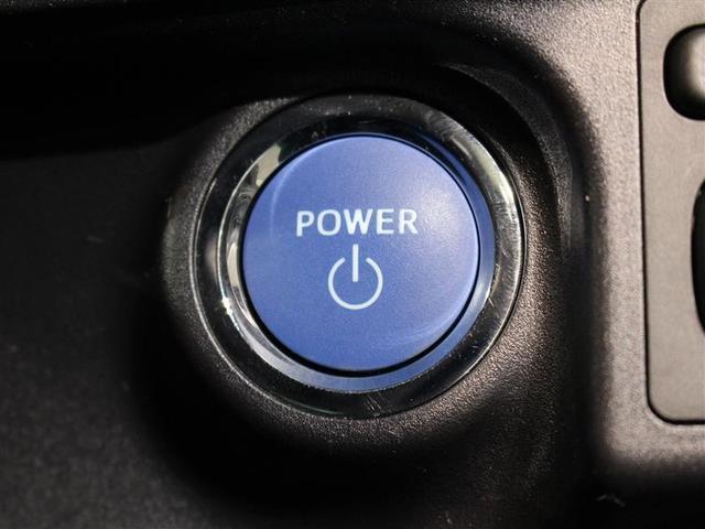 Sスタイルブラック 1年保証 メモリーナビ DVD再生 ミュージックプレイヤー接続可 バックカメラ 衝突被害軽減システム ETC ドラレコ LEDヘッドランプ アイドリングストップ(11枚目)