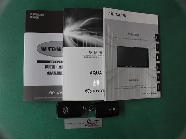 Sスタイルブラック 1年保証 メモリーナビ DVD再生 ミュージックプレイヤー接続可 バックカメラ 衝突被害軽減システム ETC ドラレコ LEDヘッドランプ アイドリングストップ(21枚目)
