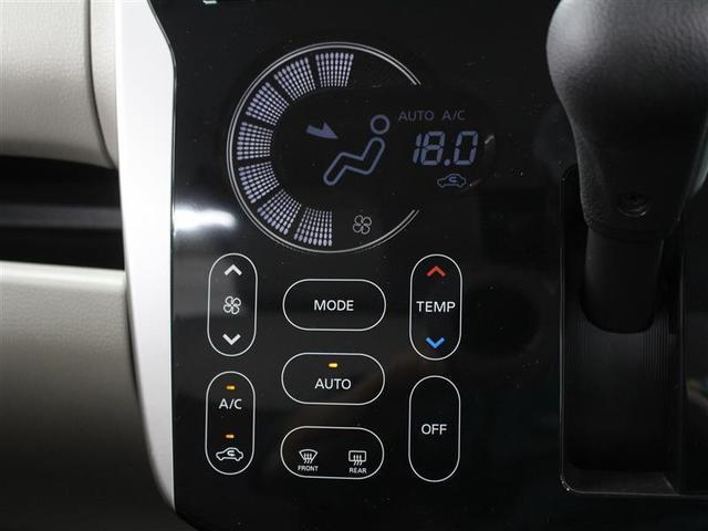 ボレロ X 1年保証 フルセグ メモリーナビ DVD再生 ミュージックプレイヤー接続可 衝突被害軽減システム アイドリングストップ(14枚目)