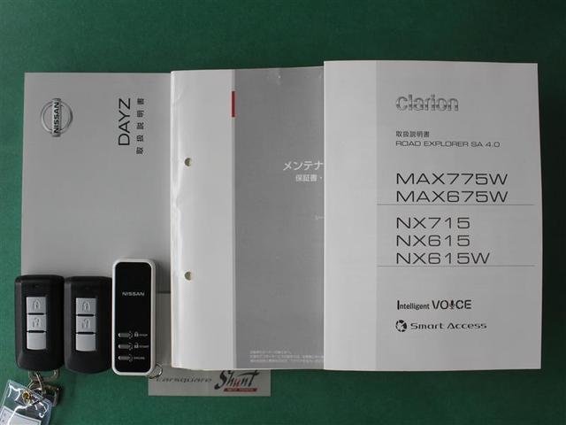 ボレロ X 1年保証 フルセグ メモリーナビ DVD再生 ミュージックプレイヤー接続可 衝突被害軽減システム アイドリングストップ(21枚目)