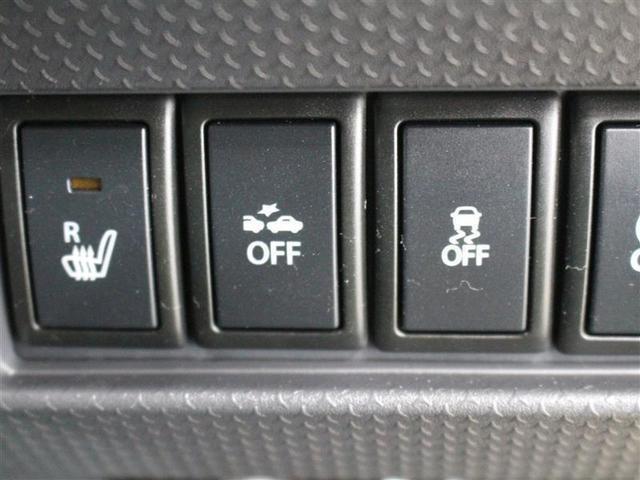 JスタイルIIターボ 1年保証 フルセグ メモリーナビ DVD再生 ミュージックプレイヤー接続可 バックカメラ 衝突被害軽減システム HIDヘッドライト アイドリングストップ(11枚目)