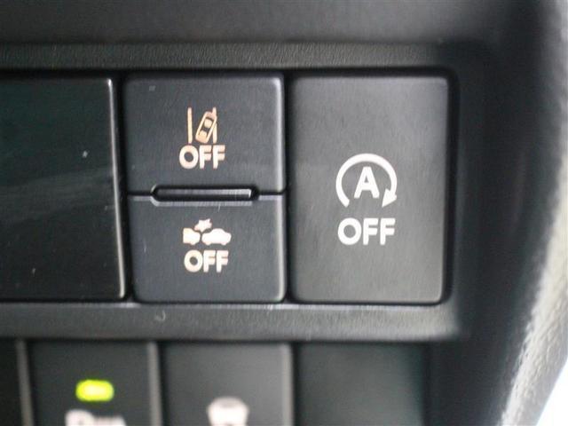 ハイブリッドX 1年保証 衝突被害軽減システム LEDヘッドランプ アイドリングストップ(9枚目)