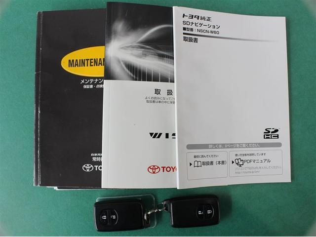トヨタ ウィッシュ 1.8S 1年保証 ワンオーナー SDナビ地デジTV エアロ