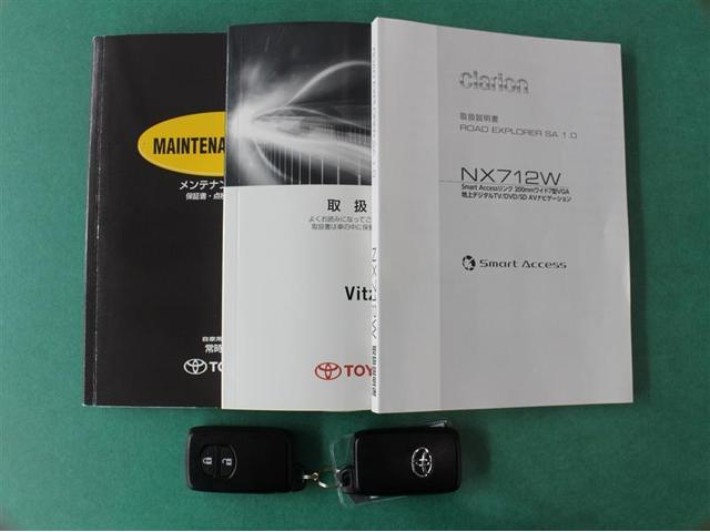 トヨタ ヴィッツ F スマイルエディション 1年保証 ワンオーナー CD再生