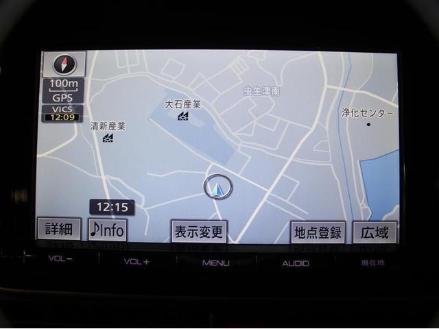 ZS 1年保証 SDナビTV Bカメラ 両側電動スライド(6枚目)