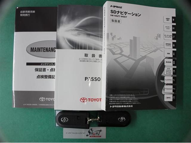 モーダ Gパッケージ 1年保証 スマートキー メモリーナビ(20枚目)