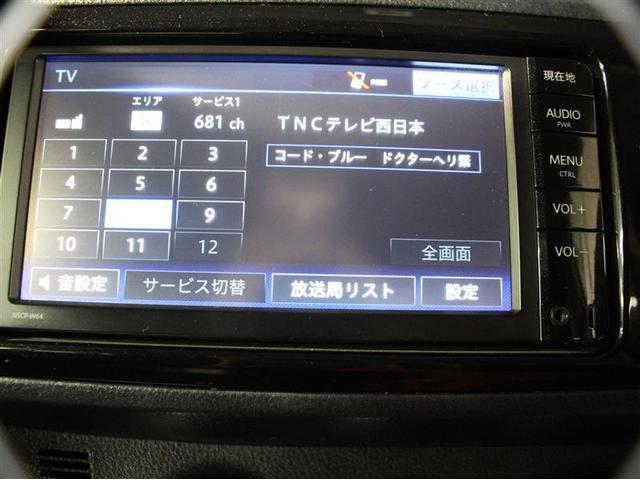 1.0F LEDエディション 1年保証 1オーナー ナビTV(6枚目)