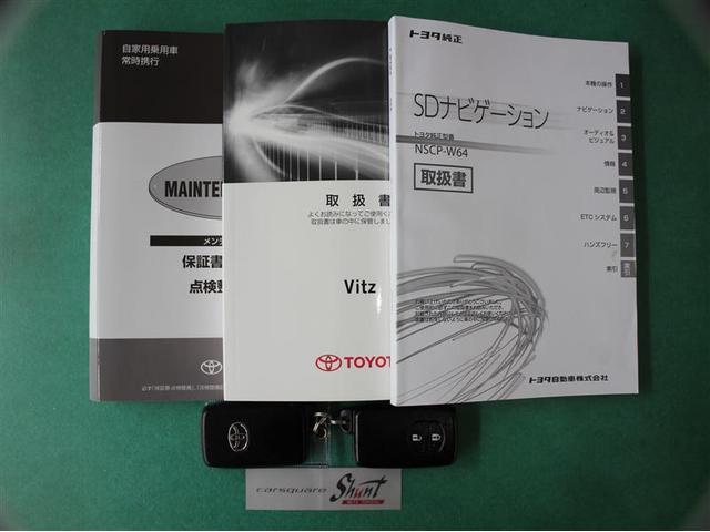 1.0F LEDエディション 1年保証 1オーナー ナビTV(19枚目)
