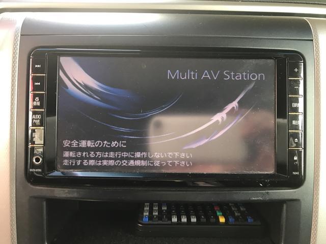 3.5Z 後期仕様 ナビTV リアモニター(17枚目)