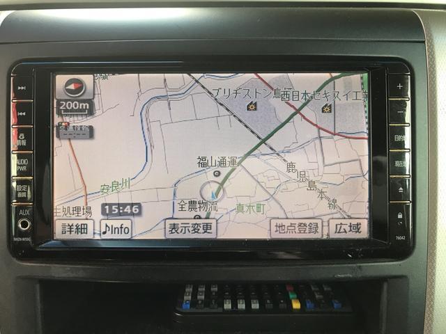3.5Z 後期仕様 ナビTV リアモニター(18枚目)